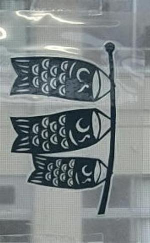 Koinobori2